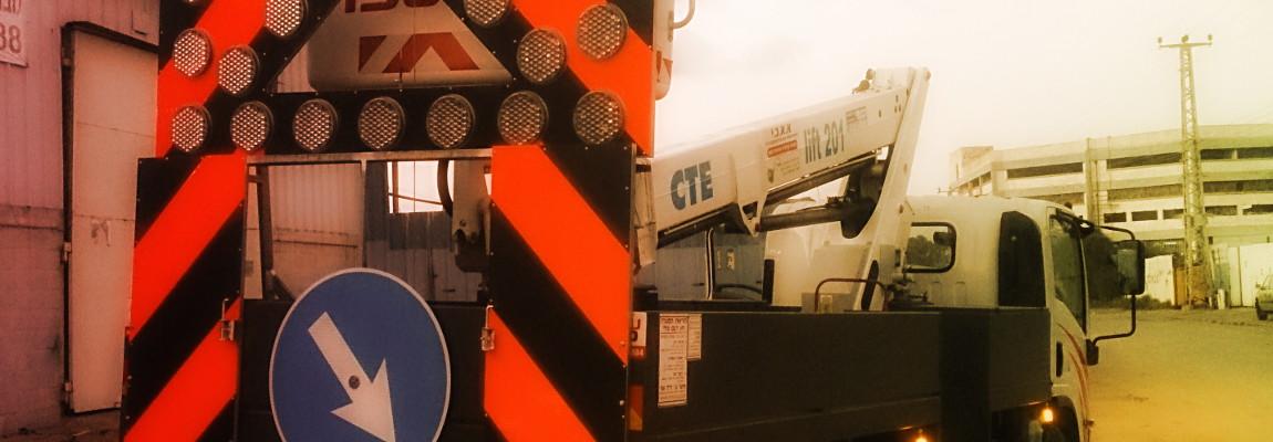 משאיות והתקנות מיוחדות